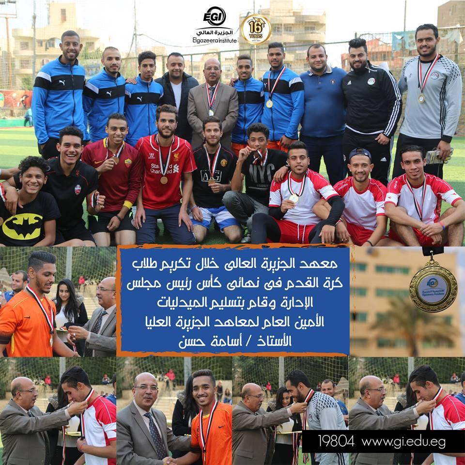 بطولة كأس رئيس مجلس الادارة